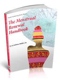 Coming Winter 2014! The complete reference guide in paperback.